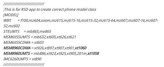 xfon_models_cpus_ini