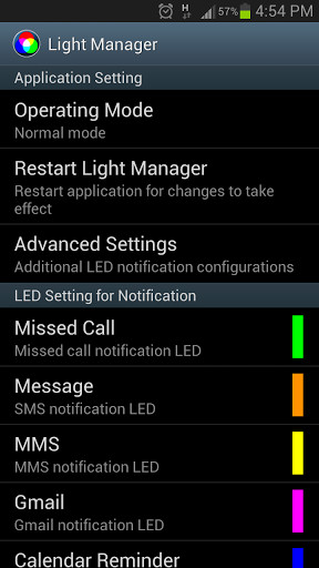 light_manager