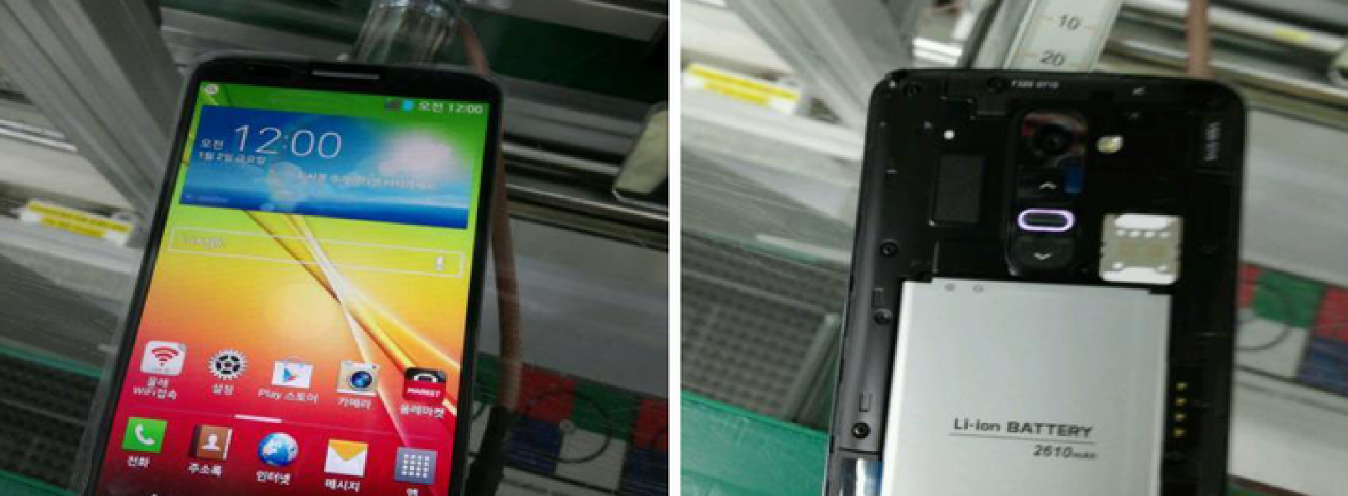 LG G2 leak shows off 2610 mAh battery, confirms display size