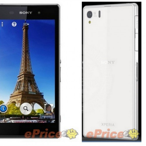 Alleged Sony Honami render reveals a very Xperia-like form factor