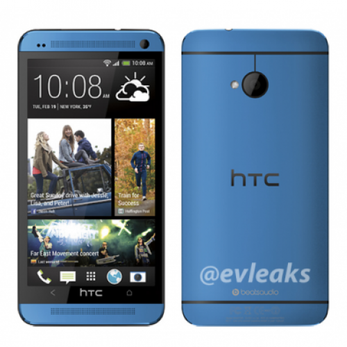 New press release leak shows off blue HTC One