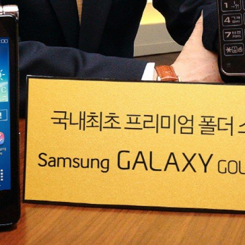 Samsung debuts Galaxy Golden flip phone for Korea