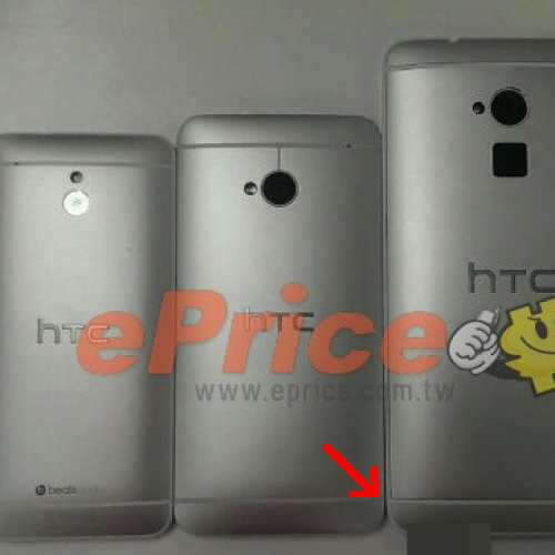 Sprint to offer HTC One Max, report indicates