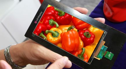 lg_quad_hd_display_720