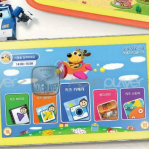 Samsung Galaxy Tab 3 Kids leaks