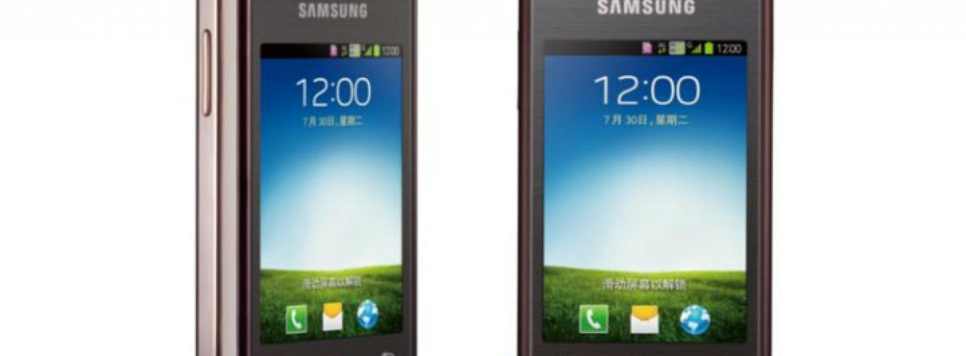 New photos, specs materialize for Samsung Hennessy