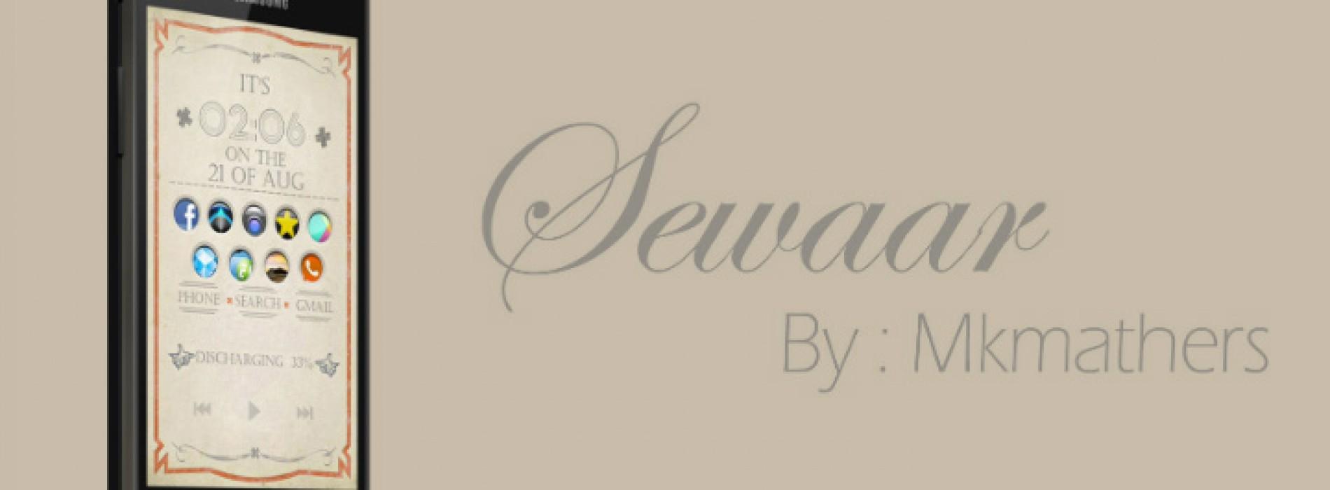 Get This Look: Sewaar