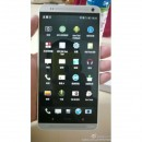 HTC-One-Max-8088-leaked-2