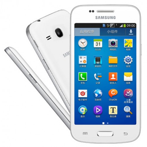Samsung Galaxy Trend 3 announced for China
