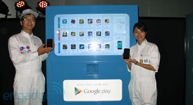 googleplay_vending