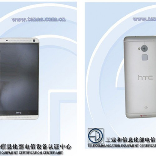 HTC One Max rumored with October 15 debut