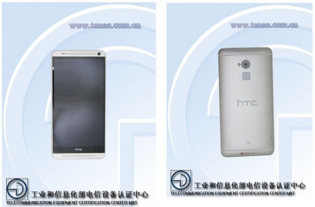htc-one-max-leak