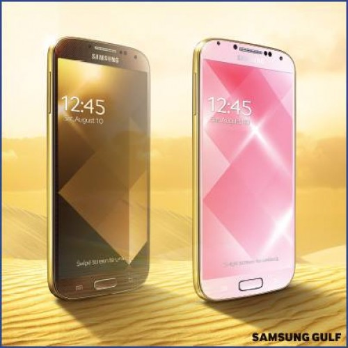 Samsung calls up Gold Pink and Gold Brown Galaxy S4
