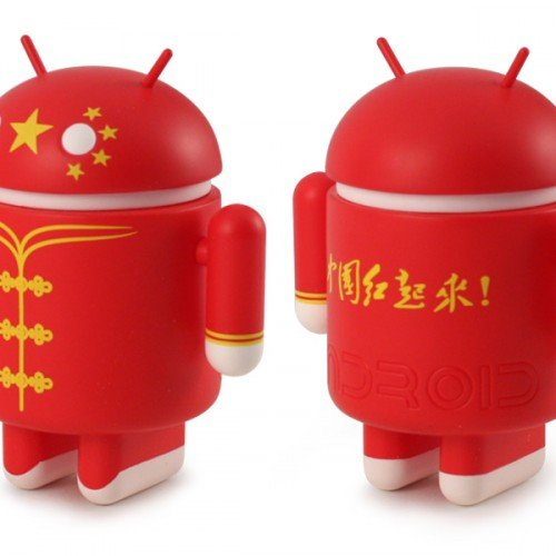 Dead Zebra celebrates China National Day with limited edition Android collectible