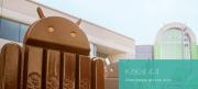 KitKat Statue