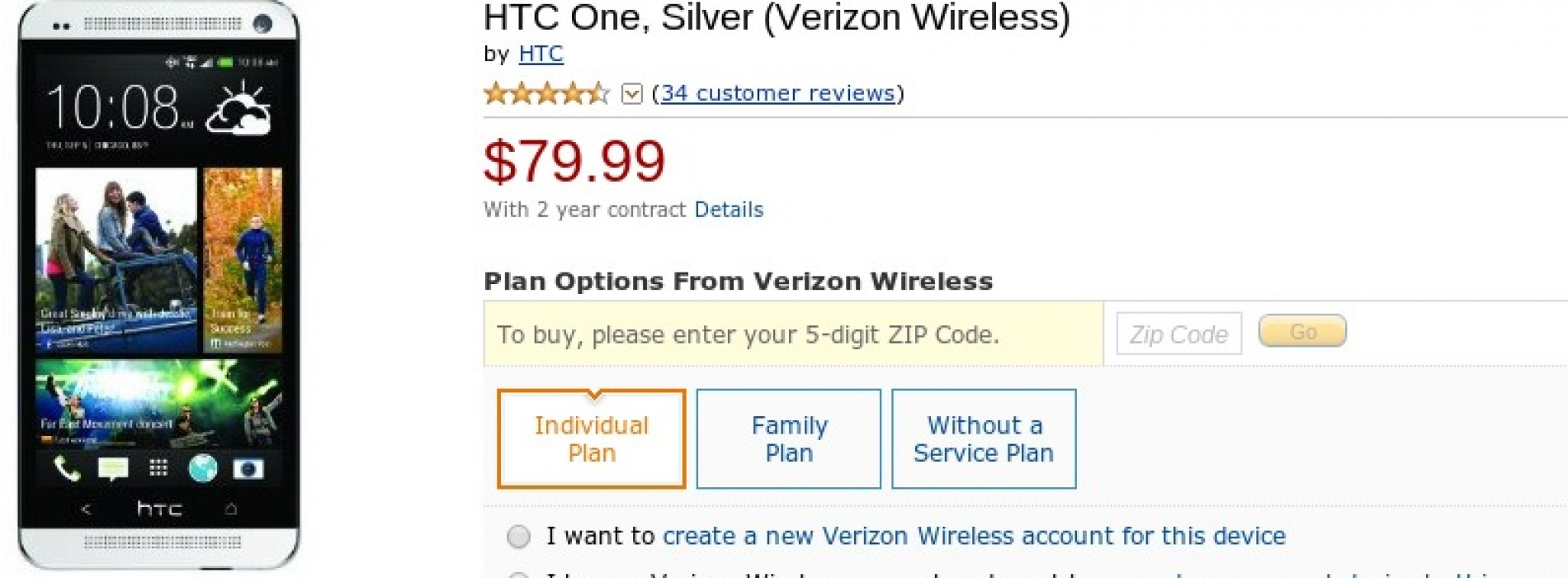 Amazon offering Verizon HTC One for $79.99 to new, existing subscribers