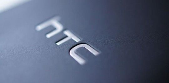 htc_phone_logo-540x265