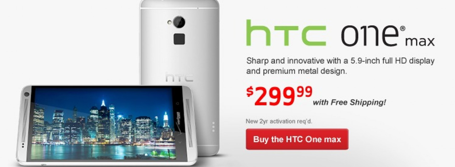 Verizon now offering $300 HTC One Max