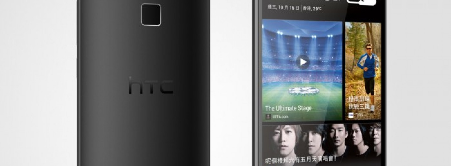 Black HTC One max revealed, only available in Hong Kong