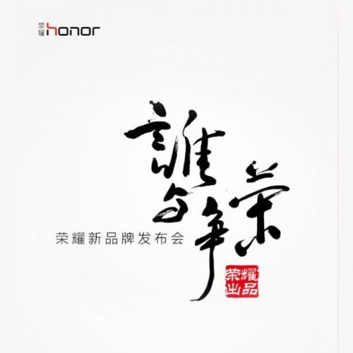 Huawei may debut Honor 4 as first octa-core smartphone on December 16