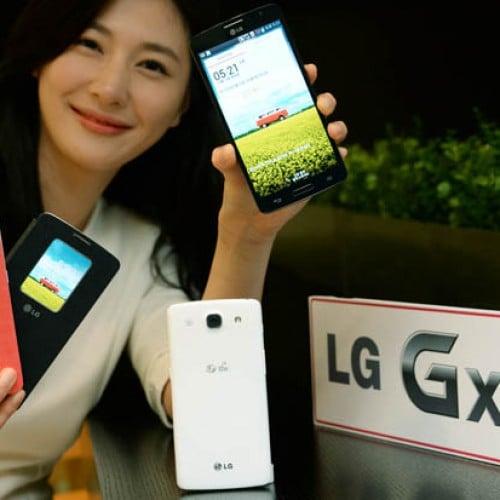 LG debuts 5.5-inch Gx for native Korea