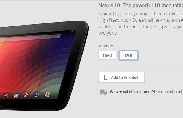 nexus10stock