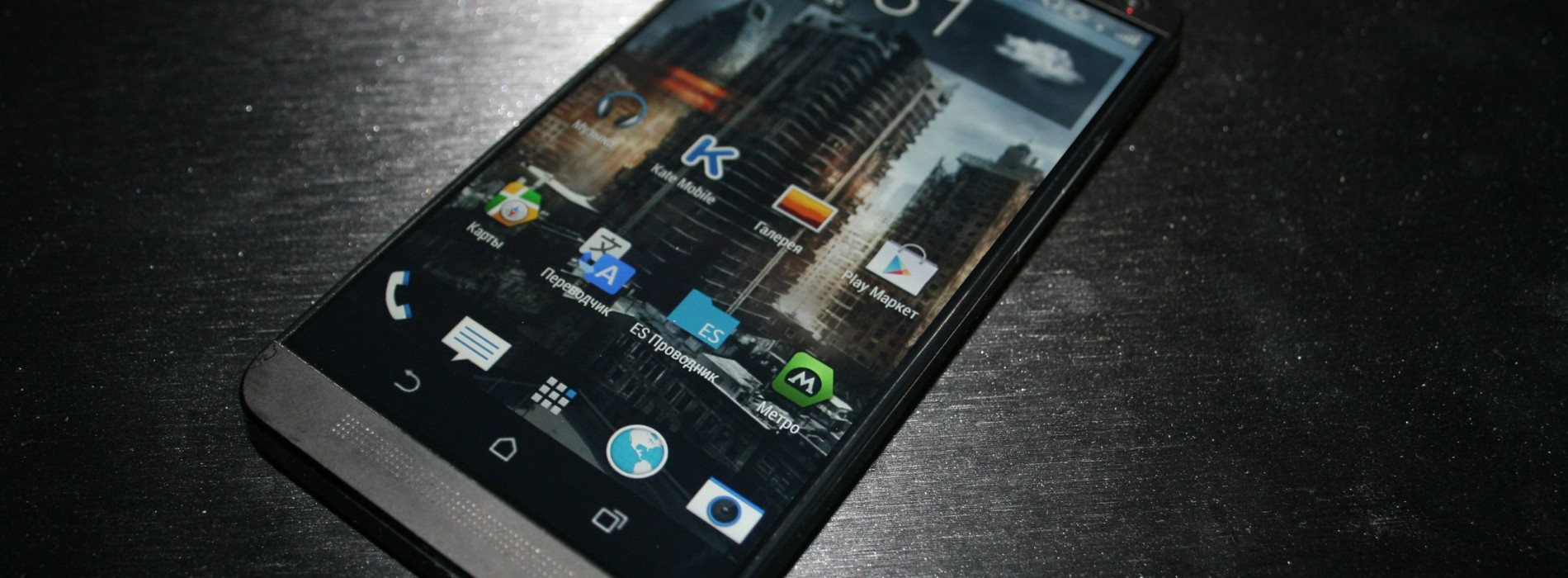 What we expect: All new HTC One
