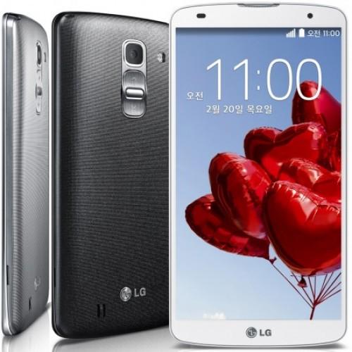 LG debuts 5.9-inch G Pro 2