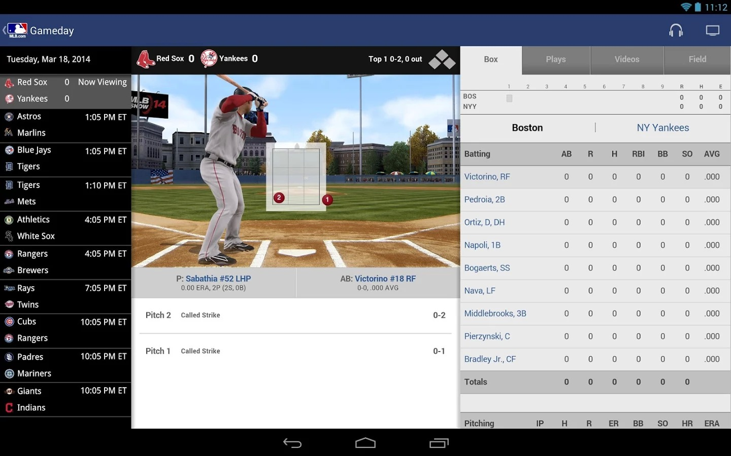 mbl_at_bat_screen