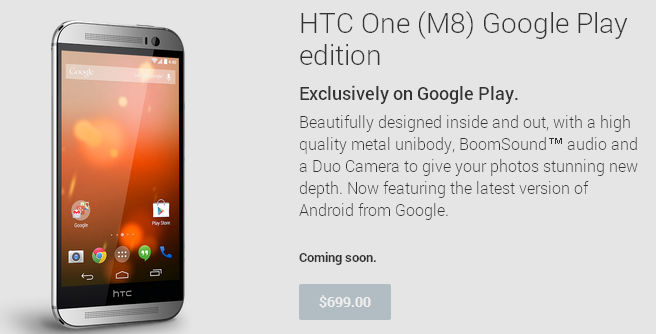 htc - 19/90 - AndroidGuys