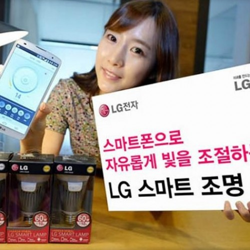 LG introduces Smart Lamp that communicates with your Android