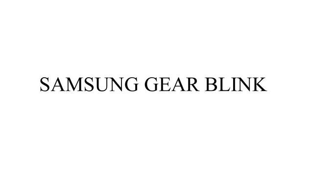 Gear_blink_trademark_1