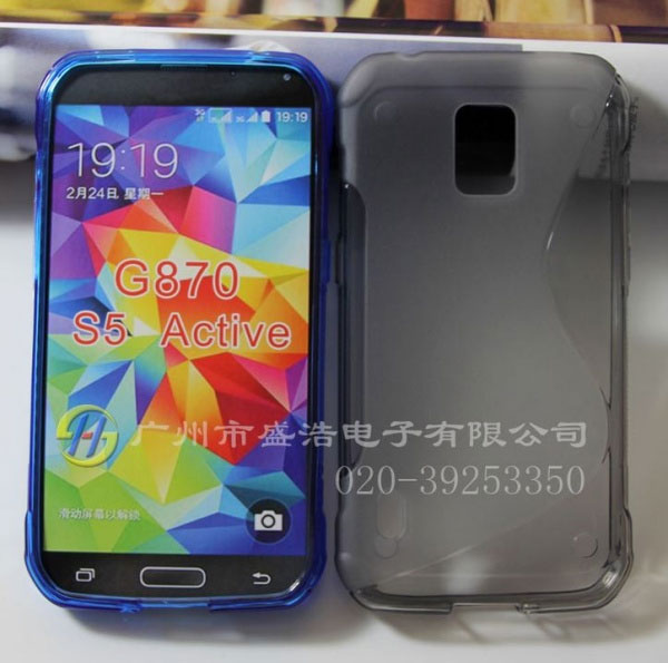 galaxy s5 active leak_4