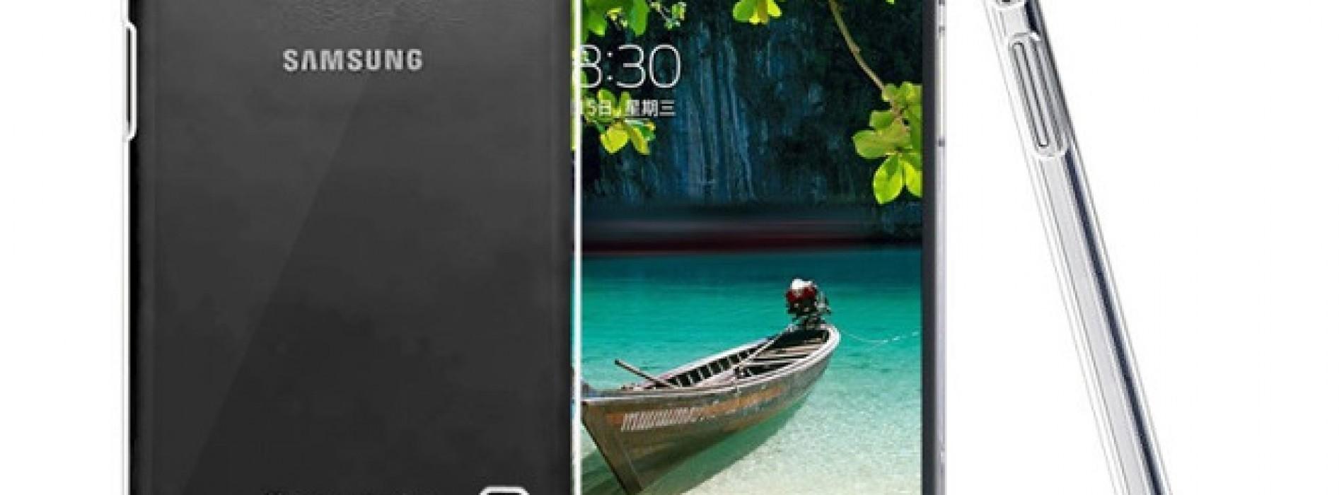 Leaked image shows gigantic 7-inch Samsung Galaxy Mega 2