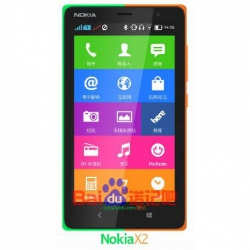 Nokia X2 will be slightly bigger, slightly more powerful