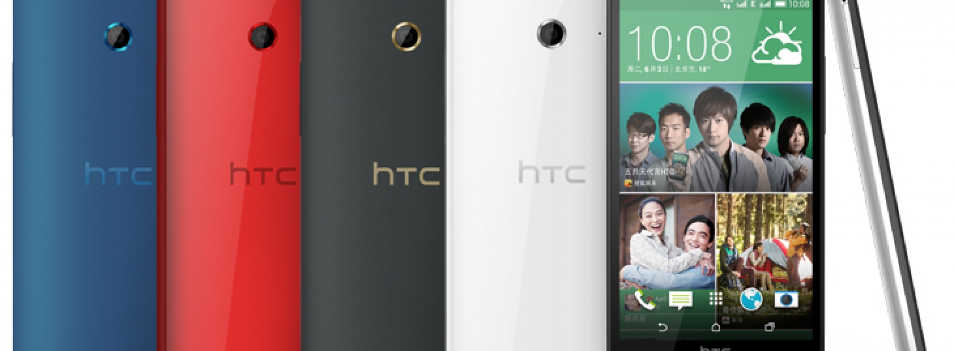 HTC One (E8) announced