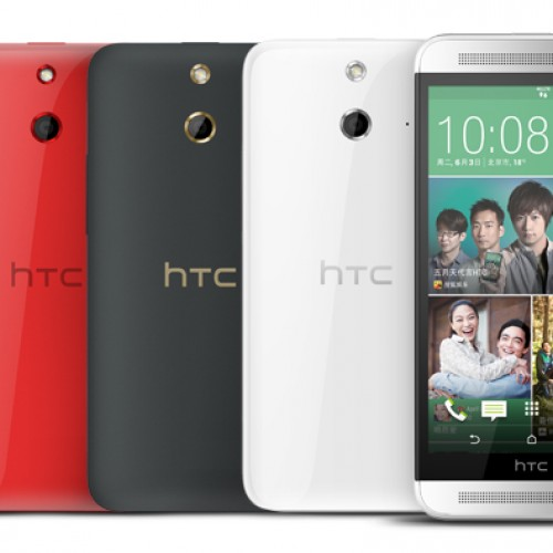 HTC One E8 soon expected at Sprint