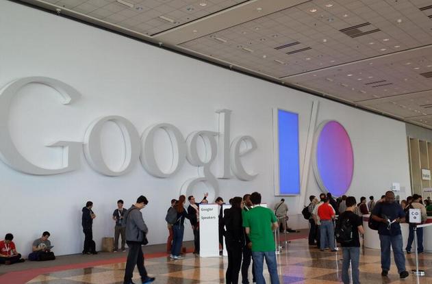 google i/o____