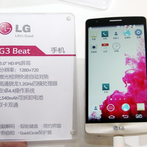 LG G3 Mini leaks under the LG G3 Beat moniker