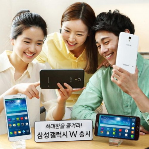 Samsung debuts 7-inch Galaxy W for Korea