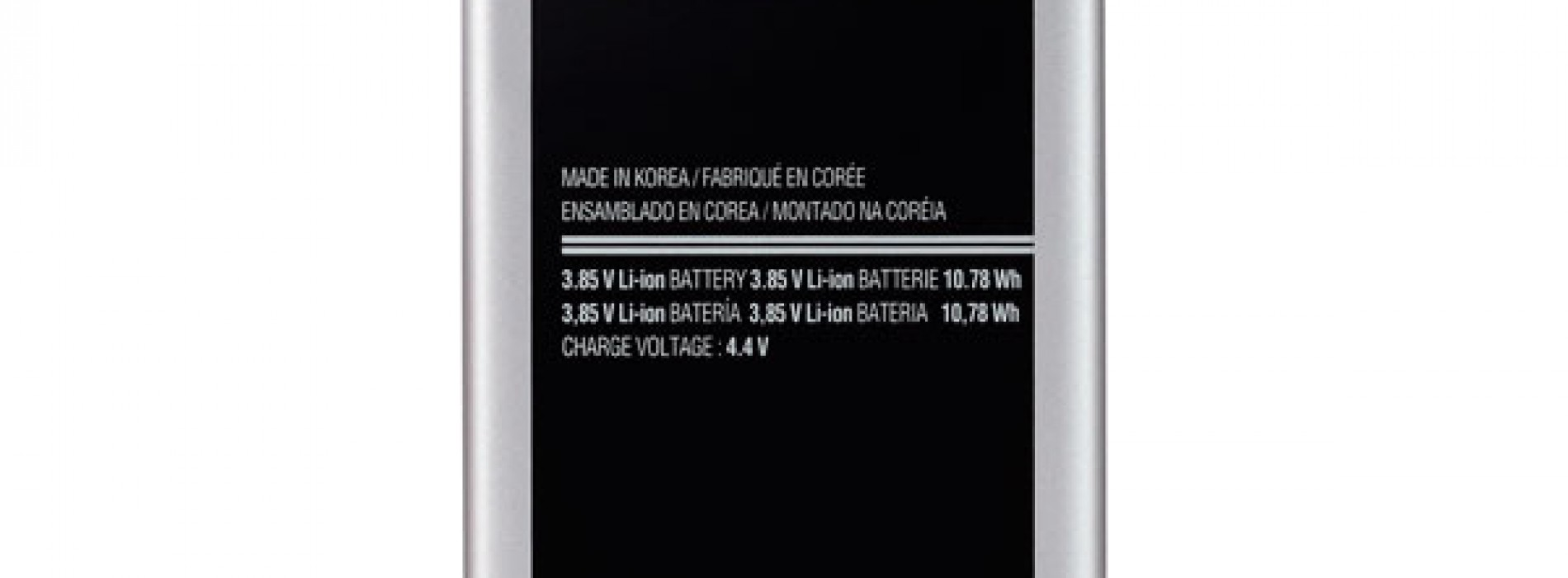 Accessory of the Day: Samsung Galaxy S 5 battery