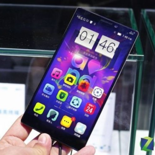 High-end Lenovo K920 expected in early August