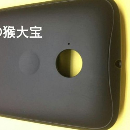 Next-Gen Moto E or G Leaks, thinner body and budget price