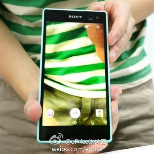 Sony may announce selfie-centered smartphone on July 8