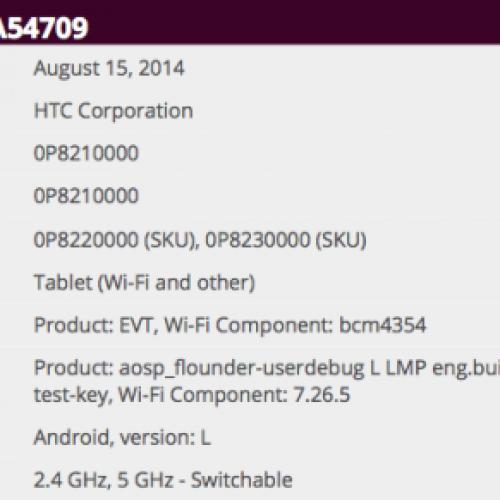 HTC Tablet gets WiFi Certification