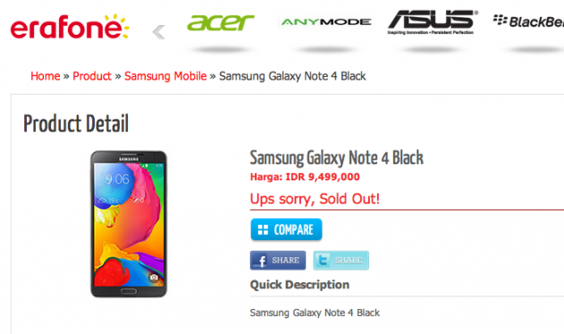 Samsung Galaxy Note 4 listed at Erafone