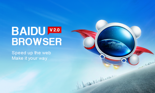 Baidu Browser review