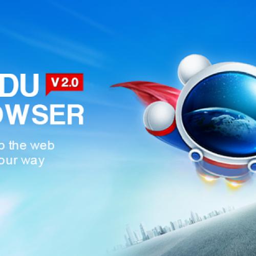 Baidu Browser review