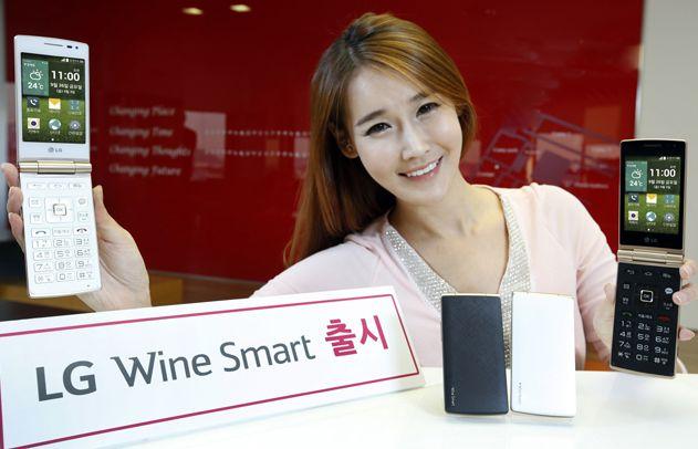 wine_smart