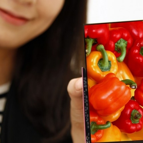 LG announces display with world's narrowest bezel at 0.7mm